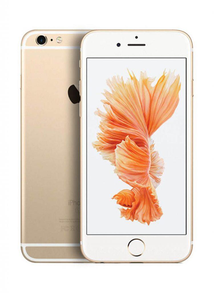 أبل آيفون 6s بلس بخاصية فيس تايم بلون ذهبي بذاكرة سعة 32 جيجابايت ومزود بخدمة 4G LTE