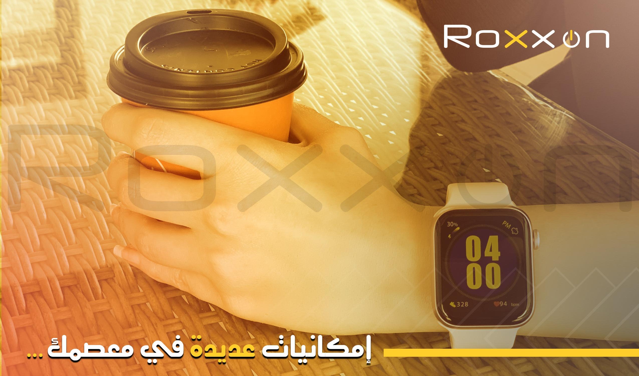 ساعة روكسون الذكية